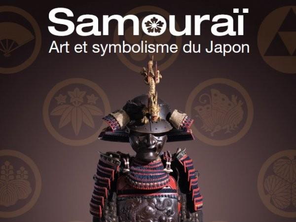 SAMOURAI-ART-ET-SYMBOLISME-DU-JAPON