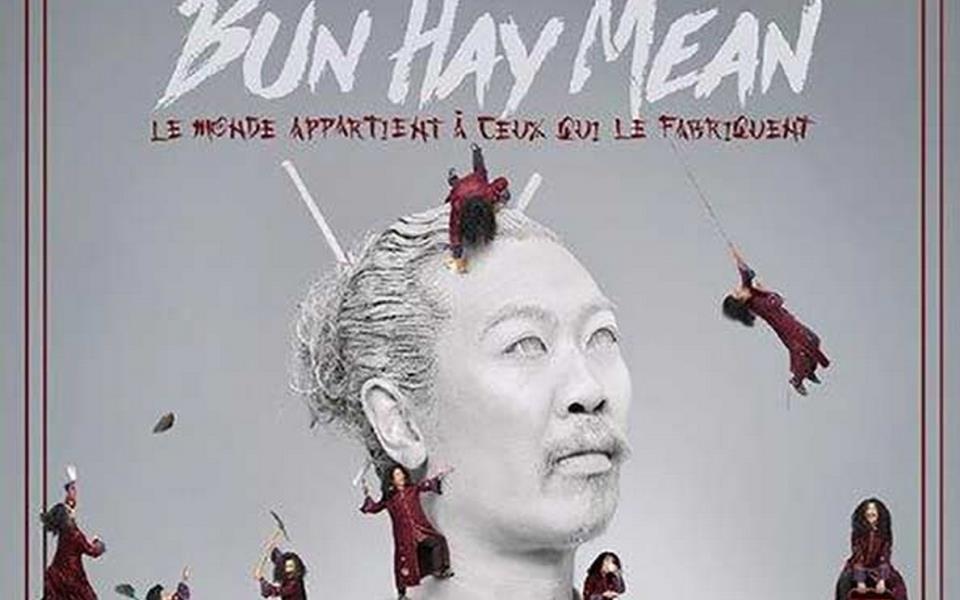 BUN-HAY-MEAN